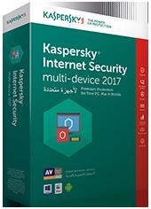 Kaspersky Internet Security Multi-Device 2017