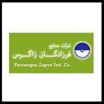 صنایع فرزانگان زاگرس