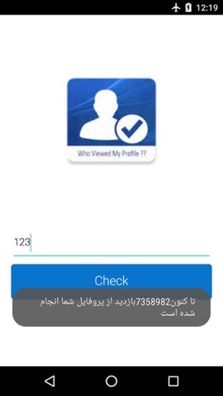 telegram bot api screenshot viewers
