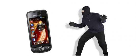 تصویر anti theft