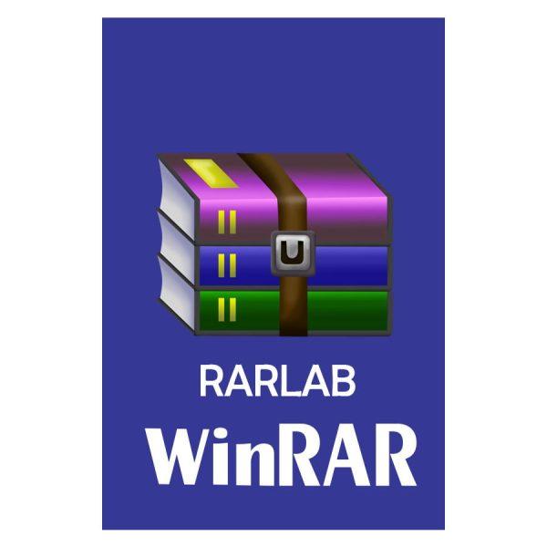 خرید لایسنس WinRAR