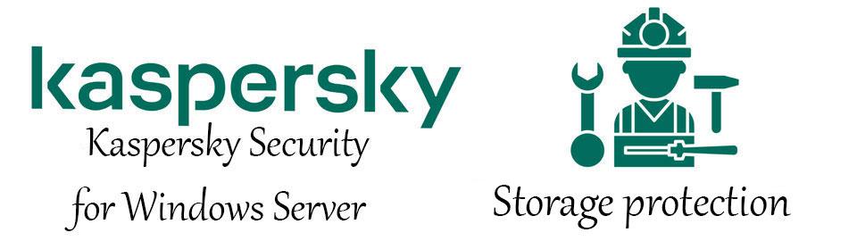 حفاظت از ذخیره سازی در کسپرسکی سکیوریتی برای ویندوز سرور